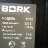 Воздухоувлажнитель bork 700. Фото 2.