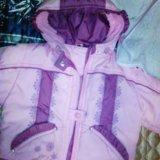 Куртка с комбинезоном. Фото 2.