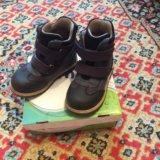 Ботинки для мальчика. Фото 2. Москва.