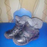 Зимние ботинки. Фото 1. Рубцовск.