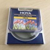Поляризационный фильтр hoya 58mm. Фото 2.