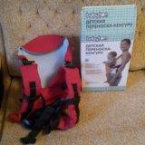 Переноска для ребенка. Фото 1.