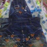 Детский джинсовый ком-юбка,вещица новая. Фото 1.