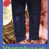 Джинсы чёрные)). Фото 1. Петропавловск-Камчатский.