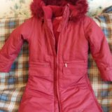 Пальто зимнее kiko новое. Фото 1.