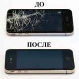 Ремонт iphone. Фото 1. Пермь.