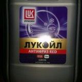 Антифриз red 10кг. Фото 1.