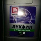 Антифриз green 10 кг. Фото 1.