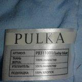 Комбинезон-трансформер pulka. Фото 3.