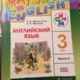 Rainbow english 3 класс. Фото 1. Москва.