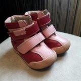 Осенние ботиночки 21 размер. Фото 1.