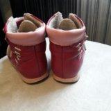 Осенние ботиночки 21 размер. Фото 2.