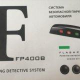 Парктроник flashpoint fp400b silver. Фото 2.