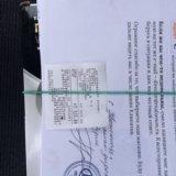 Проставки для дисков mercedes audi. Фото 1. Сургут.