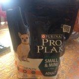 Корм pro plan для собак. Фото 1.