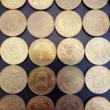 Юбилейные монеты. Фото 2.