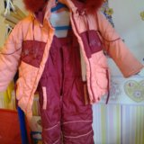 Комплект  (куртка+полукомбинезон) зимний. Фото 1.