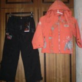 Куртка и брюки демисезон р110/116/122/128/134, нов. Фото 1. Москва.