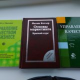 Книги для обучения. Фото 1. Москва.