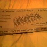 Новая клавиатура dialog. Фото 1. Ярославль.