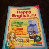Продам 2 книги по английскому языку !. Фото 1.