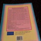 Продам 2 книги по английскому языку !. Фото 2.