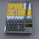 Книги для обучения. Фото 2. Москва.