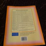 Продам 2 книги по английскому языку !. Фото 3.