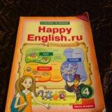 Продам 2 книги по английскому языку !. Фото 4.