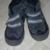 Ботинки. Фото 1. Клинцы.