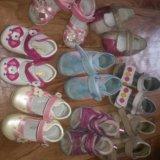 8 пар обуви от 15 до 21 размера. Фото 4.