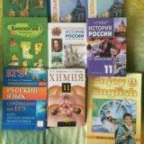 Учебники 7-11 классы. Фото 1. Ульяновск.