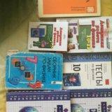 Учебники 7-11 классы. Фото 2. Ульяновск.