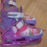 Коньки для девочек раздвежные 33-36. Фото 1.