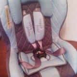 Детское автокресло happy baby taurus deluxe. Фото 1.