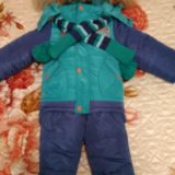 Новый зимний костюм на мальчика. Фото 1.