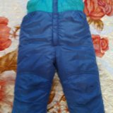 Новый зимний костюм на мальчика. Фото 4.
