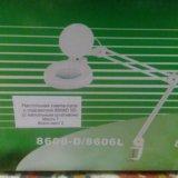 Лампа с лупой напольная для косметических процедур. Фото 1. Курган.