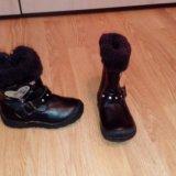 Ботинки зима. Фото 2.