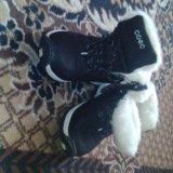 Ботинки спортивные. Фото 1.