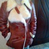 Продаётся кожанная дублёнка б\у размер s- m. Фото 1. Тимашевск.