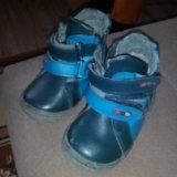Детские ботинки(сапожки). Фото 3.