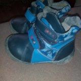 Детские ботинки(сапожки). Фото 2.