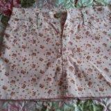 Юбка розовая в цветок. Фото 1.