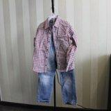 Рубашки и джинсы. Фото 1.