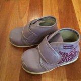 Ботинки (кожа) р 23. Фото 3. Мытищи.