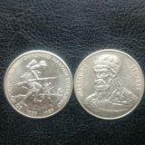 Юбилейные монеты польши. Фото 1.
