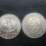 Юбилейные монеты польши. Фото 2.