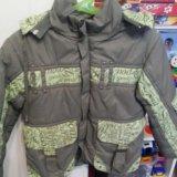 Курточка на осень. Фото 1.