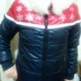 Зимняя куртка (р. 40-42). Фото 1. Каневская.